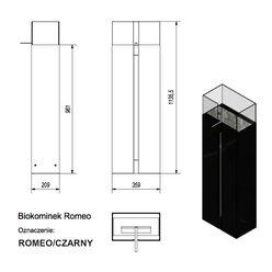 Напольный биокамин Kratki Romeo