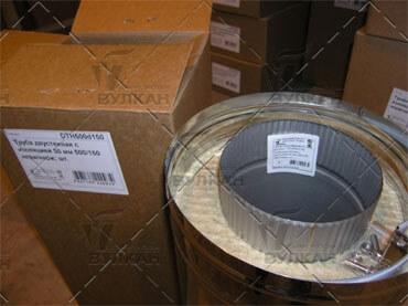 Дымоход Вулкан: На каждой коробке и элементе имеется этикетка со штрих-кодом, где указаны наименование, код и типоразмер изделия