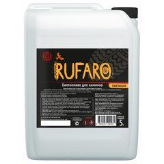 Биотопливо для каминов Rufaro Premium 5 литров