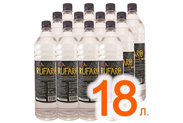 Биотопливо Rufaro Premium 18 литров (12 бутылок по 1,5 литра)