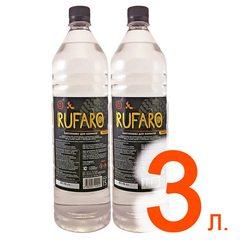 Биотопливо Rufaro Premium 3 литра (2 х 1,5 л.)