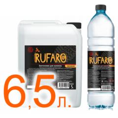Биотопливо для каминов Rufaro Premium 6,5 литров