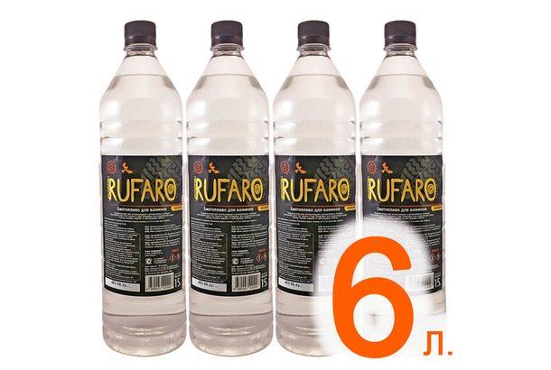 Биотопливо Rufaro Premium 6 литров (4 бутылки по 1,5 литра)
