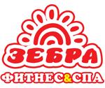 сеть фитнес клубов Зебра